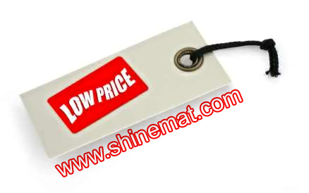 domain-price-is%2B-very-cheap-shinemat.com-saimoom