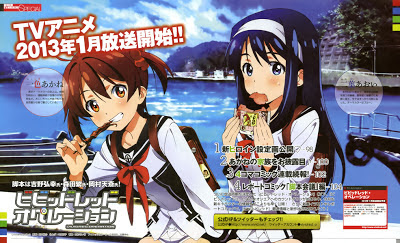 Vividred Operation anime