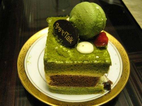 ... green tea meringue perfection bread talk s green tea chocolate cake
