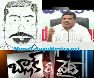 Botsa Satyanarayana in Black & White -Political Satire -3rd Dec