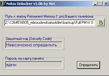 Bb5 Unlocker 2012