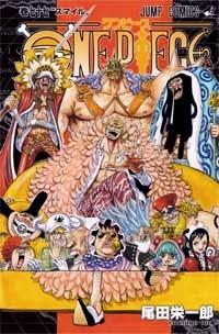 Ver Descargar One Piece Manga Tomo 77