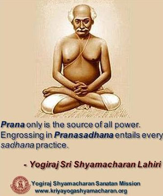 The science of Prana in Kriya yoga - Yogiraj Sri Shyama Charan Lahiri Mahasaya