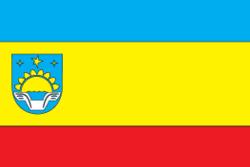 Прапор Каховського району