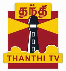 Thanthi TV Logo