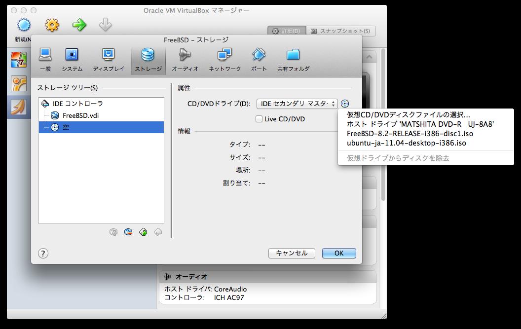 Windows XP SP2 をインストールする方法
