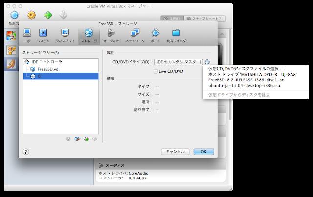 Windows XP SP3 をダウンロードしてインストール …