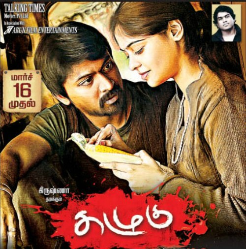 tamil new movies online