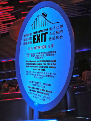 Space Mountain Last Chance to Exit Roller Coaster HK Disneyland