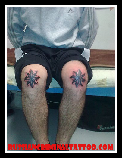 Звёзды на коленях тату
