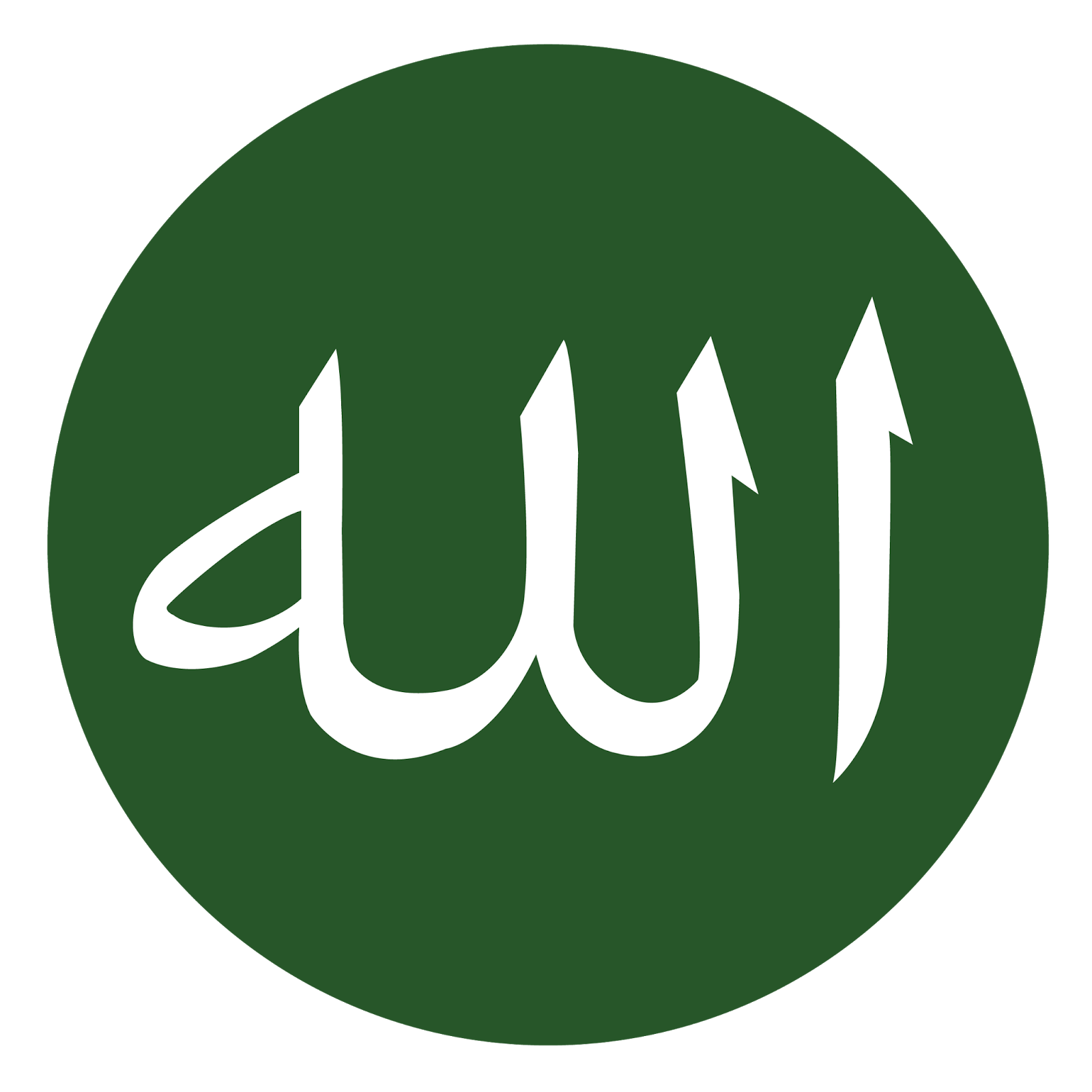 Allah large image in Green