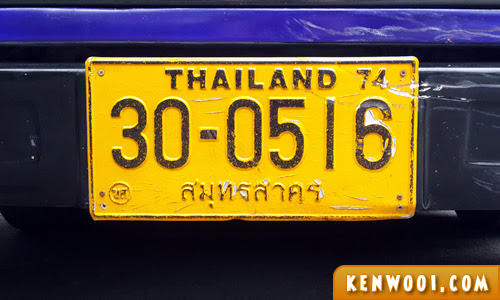 thailand yellow sign