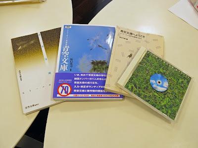 青空文庫関連の本屋CD-ROM