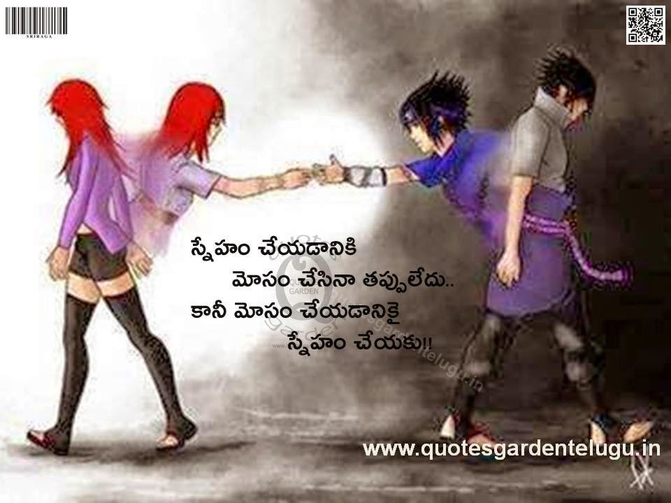 Best Telugu Whatsapp Status Friendship quotes n images