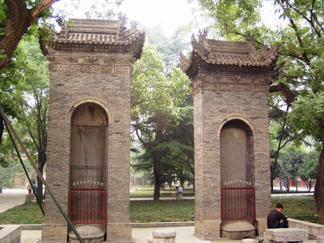 Temple Xian