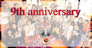 3月3日(土) 9周年記念イベント/kazuya先生