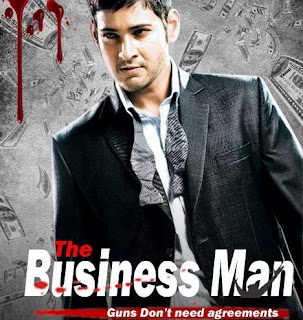 Business Man Telugu Movie image