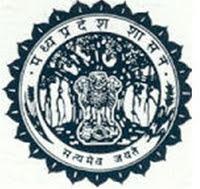 Govt Jobs Online Form Patwari Get And Scholarship