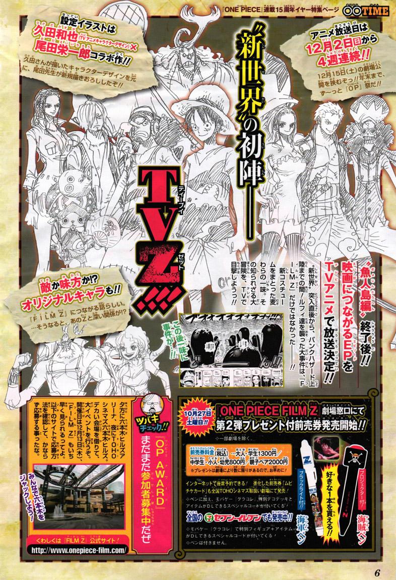 One Piece Chapter 685: Tên tôi là Momonosuke! 020