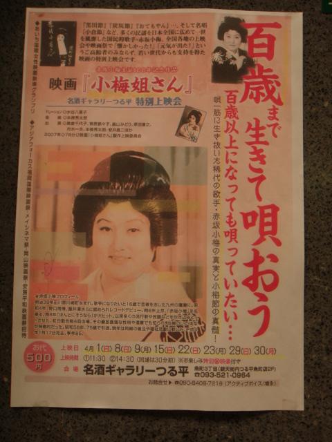 赤坂小梅の画像 p1_15