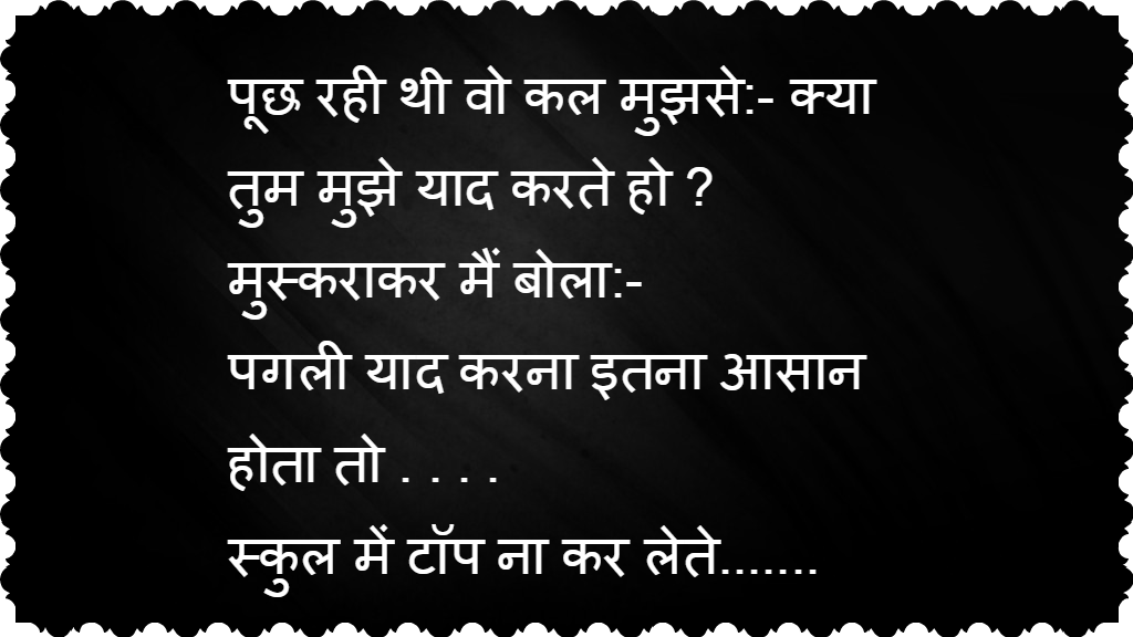 ... shayari on friendship,Hindi dosti shayari,Shayari, Pyaar Dosti,Dosti