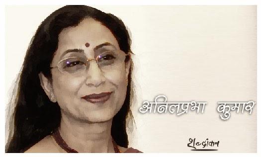 कहानी: कतार से कटा घर- अनिलप्रभा कुमार