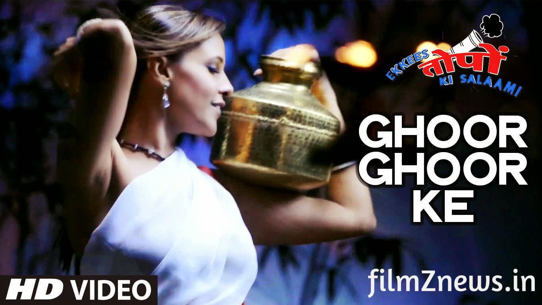 Ghoor Ghoor Ke Video song from Ekkees Toppon Ki Salaami (2014) - Neha Dhupia