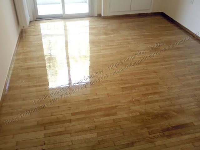 Συντήρηση και γυάλισμα ξύλινου δαπέδου