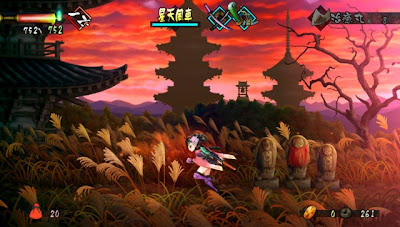 Muramasa: The Demon Blade (Vita)