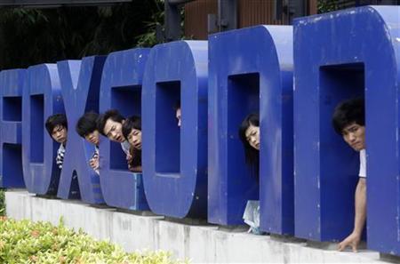 foxconn leakes
