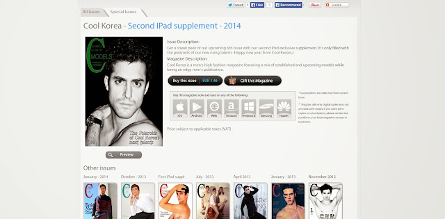 Get our iPad Supplement 2