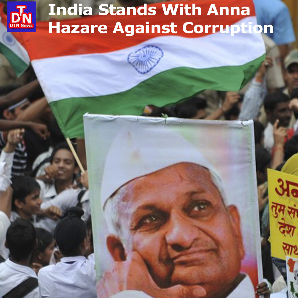 essay on anti corruption movement in india by anna hazare He is popularly known as anna hazare, an indian social activist who is especially  recognized for the indian movement against corruption, using  2011 on his 9th  day fasting for anti corruption bill, he provided a speech to the.