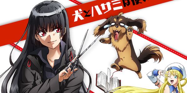 Dog & Scissors: Complete Collection Review