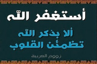 ادعية اسلامية