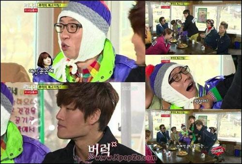คิมจงกุก กระชากคอเสื้อ ยูแจซอค เมื่อพูดถึง ยุนอึนเฮ