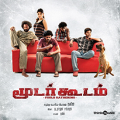 Free Moodar Koodam MP3 Download, Free Moodar Koodam Songs download, Moodar Koodam Tamil Movie Songs, Moodar Koodam Free MP3 download