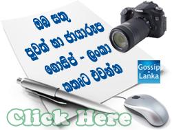 Contact Gossip - Lanka Editor
