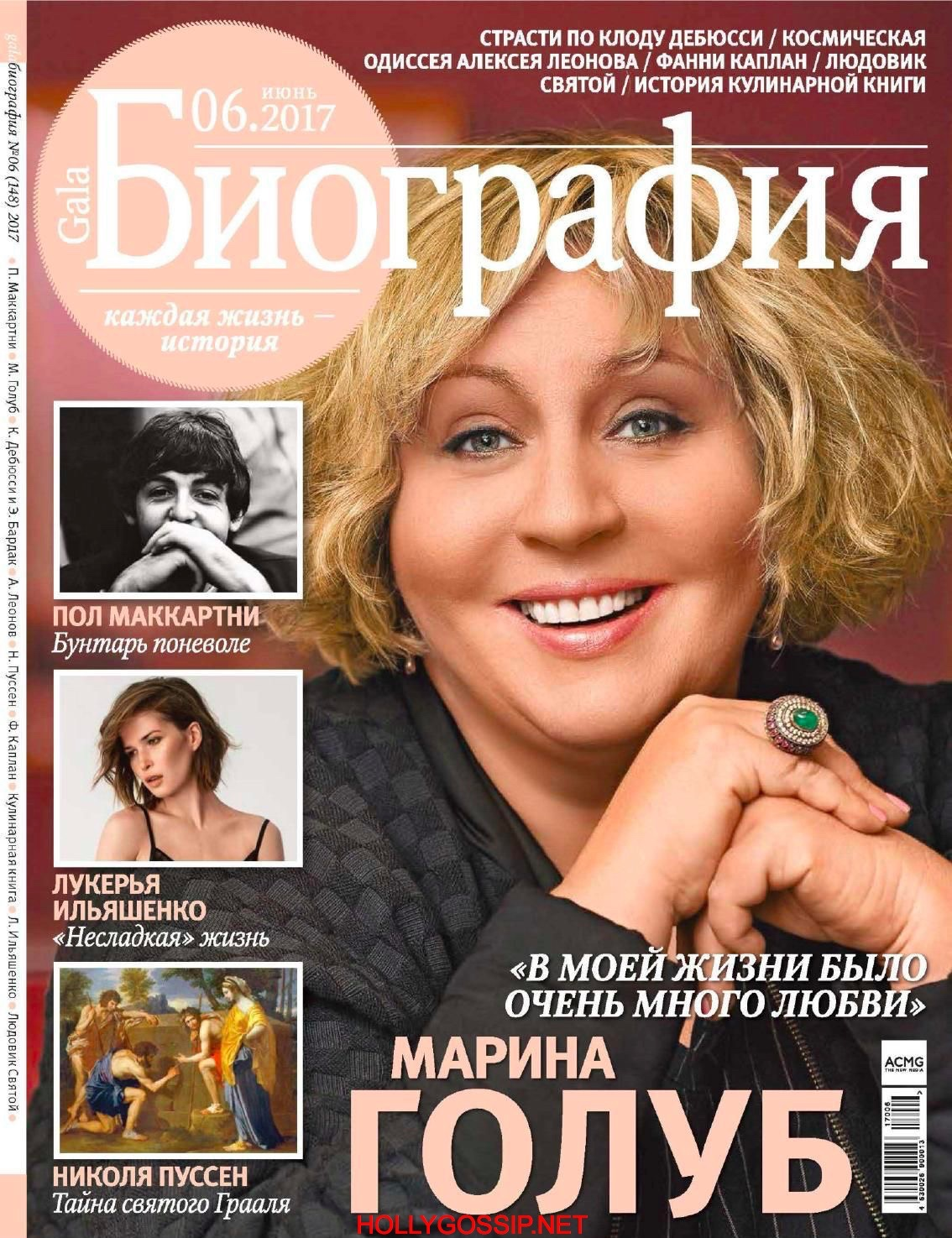 The death of Marina Golub: Performances in the Moscow Art Theater are canceled, the girls remain 10/10/2012 43