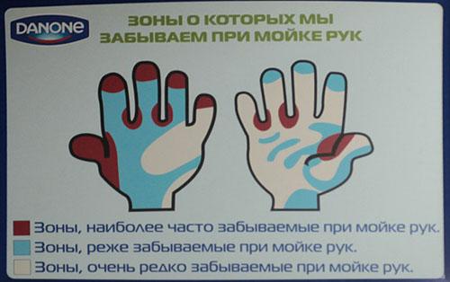 Плакат на заводе