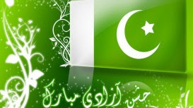 Pakistan Independence Day Wallpaper 100020 Pakistan Independence Day, Happy Independence Day, Pakistan Day.  14 August 1947, 14 August, Jashne Azadi Mubark, Independence Day, Pakistan Independence Day Wallpapers, Pakistan Independence Day Photos, Independence Day Wallpapers