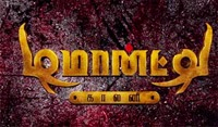 Demonte Colony Special Show