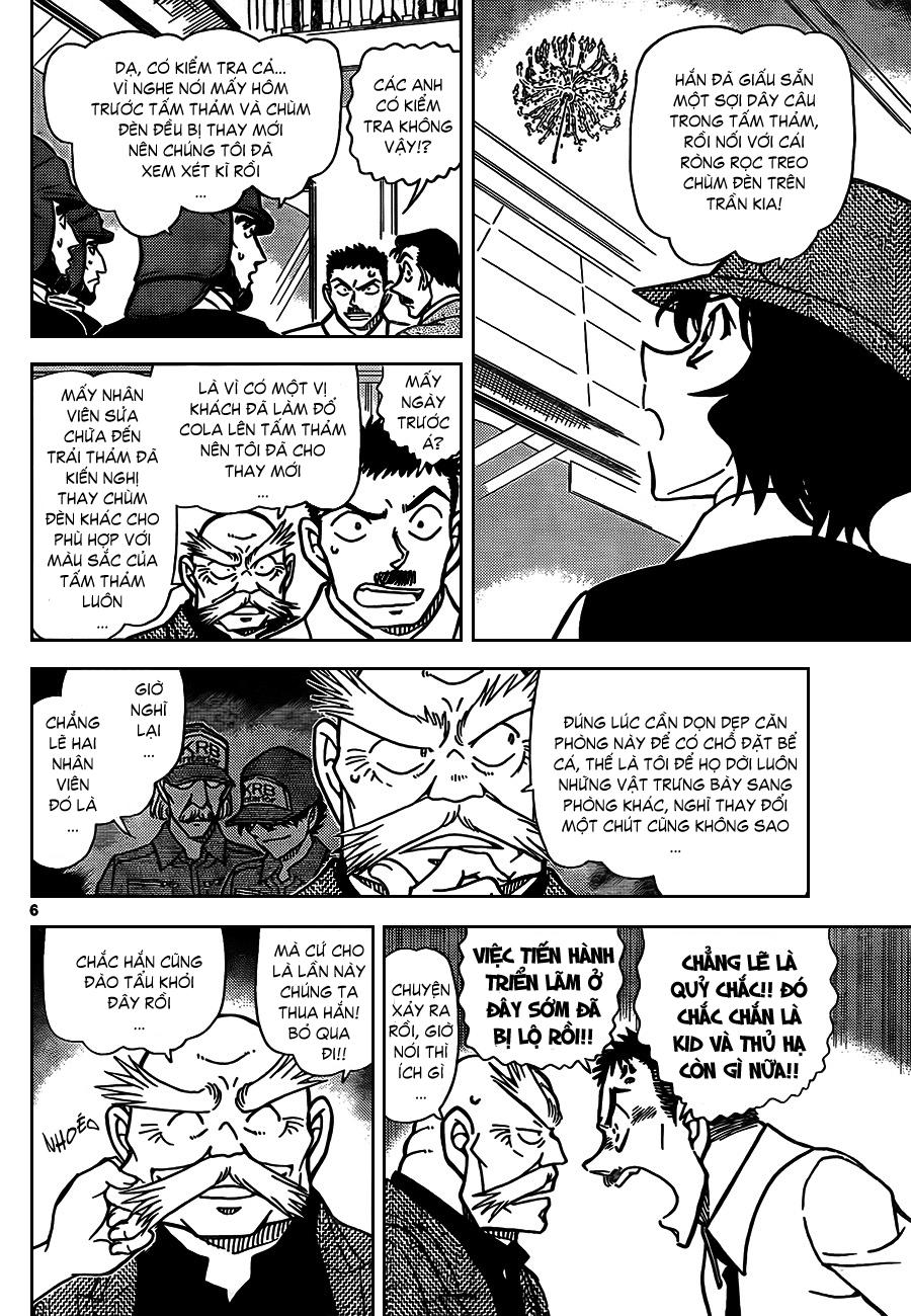 Detective Conan - Thám Tử Lừng Danh Conan chap 829 page 8 - IZTruyenTranh.com