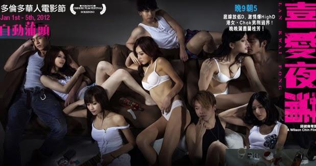 LAN KWAI FONG (2011) - Love and Like Movie