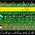 How to use Wifi in Urdu