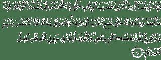 muhammad_47_4