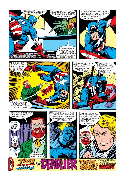 Captain America (1968) Issue #233 #148 - English 18