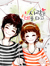 Korean Couple Cartoon | Ramadhan liya!~