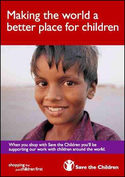 International save the children alliance