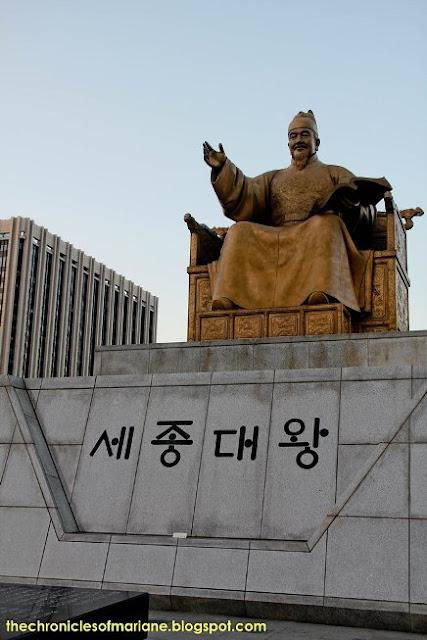 Ganghwamun Square seoul