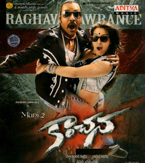 Kanchana Telugu Movie Free  Download